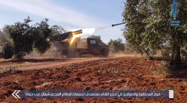 Grad rockets launched by the Headquarters for the Liberation of Al-Sham at the Syrian army northwest of Hama (Ibaa, May 10, 2019)