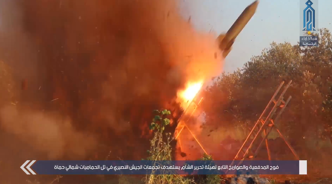 Self-manufactured rockets launched at Syrian army positions northwest of Hama (Ibaa, May 13, 2019)