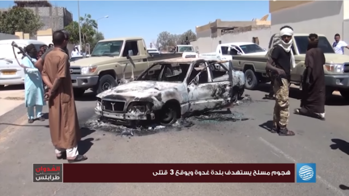 One of the burned cars (Libya al-Ahrar, May 9, 2019).