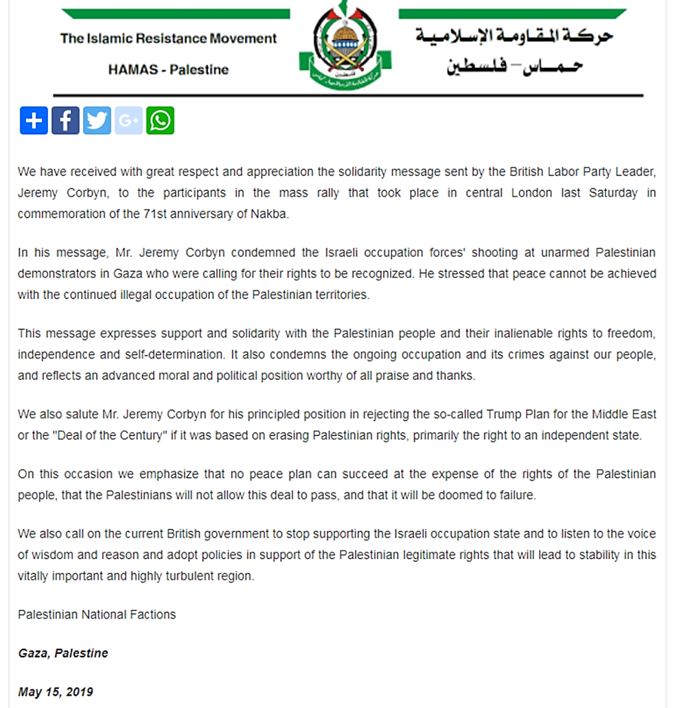 Hamas expresses its appreciation to Jeremy Corbyn