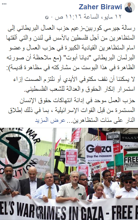 "From Zaher Birawi's Facebook page, May 12, 2019, the day after the Nakba Day rally in central London. At the center of the picture is anti-Israeli Labour Party leader Jeremy Corbyn, in front of a sign condemning the [alleged] ""Israeli war crimes in Gaza."" Corbyn's message to the Nakba Day demonstrators is quoted. To the best of the ITIC's knowledge, Corbyn did not participate in a Nakba Day demonstration or rally, therefore the picture may be an old one. It may have been posted by Zaher al-Birawi to give the false impression that Jeremy Corbyn participated in the events (Zaher al-Birawi's Facebook page, May 12, 2019)."