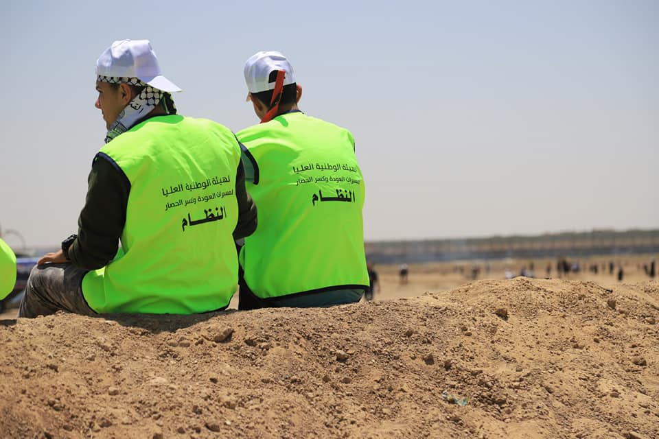 Hamas operatives wearing yellow vests during Nakba Day events in eastern Gaza City (Supreme National Authority Facebook page, May 15, 2019).