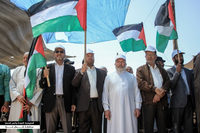 Fathi Hamad and the Palestinian leadership at the return camp in eastern Jabalia (Facebook page of the return camp of eastern Jabalia, May 15, 2019).
