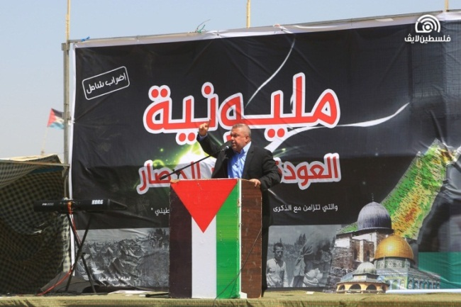 Isma'il Radwan gives a speech at the return camp in eastern Gaza City (Palestine Live Facebook page, May 15, 2019).