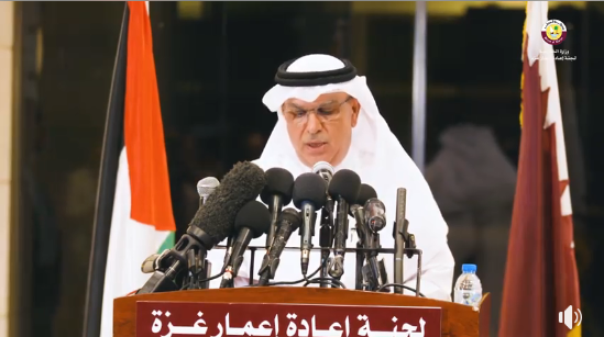 Mohammed al-Emadi holds a press conference in Gaza (Facebook page of the Qatari Committee, May 15, 2019).