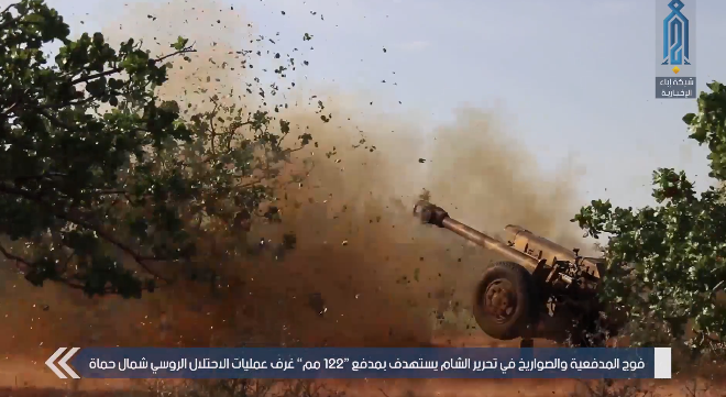 Field cannon fired by the Headquarters for the Liberation of Al-Sham at targets north of Hama.