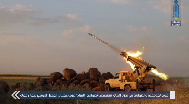 Grad rockets fired by the Headquarters for the Liberation of Al-Sham at targets north of Hama (Ibaa, May 16, 2019)