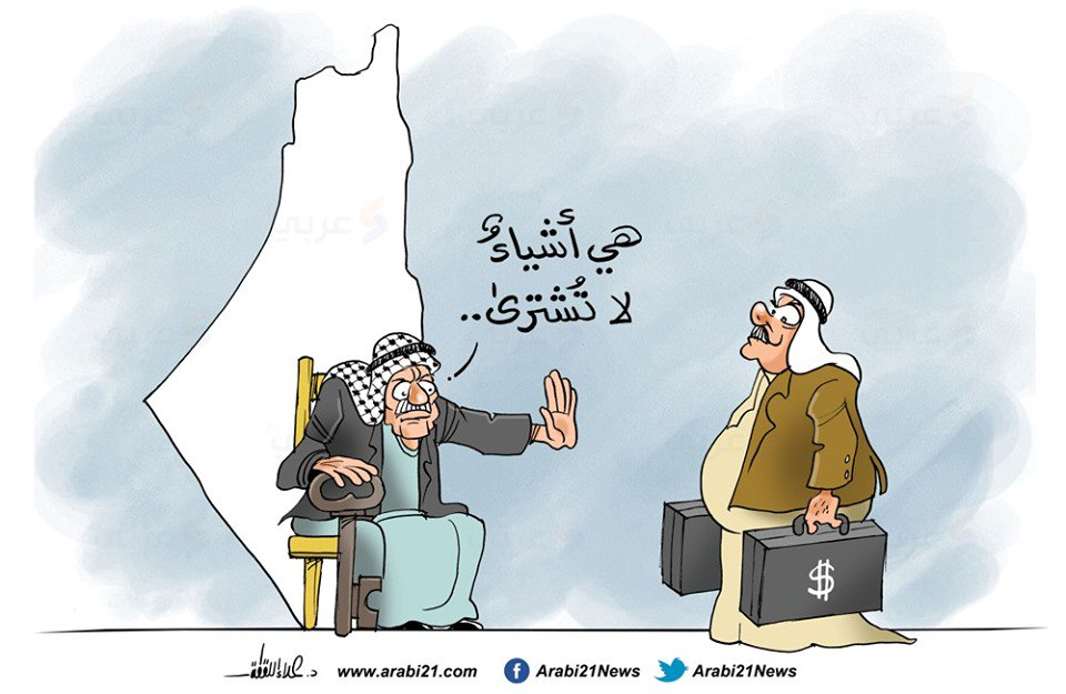 "Cartoon by Gazan Alaa al-Laqta: An old Palestinian refuses to take money for ""Palestine"" and the ""right of return"" [symbolized by the key in his right hand], saying, ""There are some things that can't be bought "" (arabi21, May 21, 2019)."