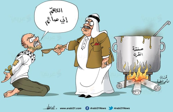 "Cartoons by Gazan Alaa al-Laqta. Right: A rich Arab [i.e., Bahrain] trying to feed a bound Palestinian from a pot labeled ""deal of the century,"" heated by a fire fed by UN resolutions. The Palestinian says, ""I refuse to eat"" (arabi21, May 20, 2019). Left: Cartoon by Gazan Alaa al-Laqta. The temptations offered the Palestinians to give up their country [the entire territory of ""Palestine"" without the existence of Israel] (Palinfo Twitter account, May 23, 2019)."