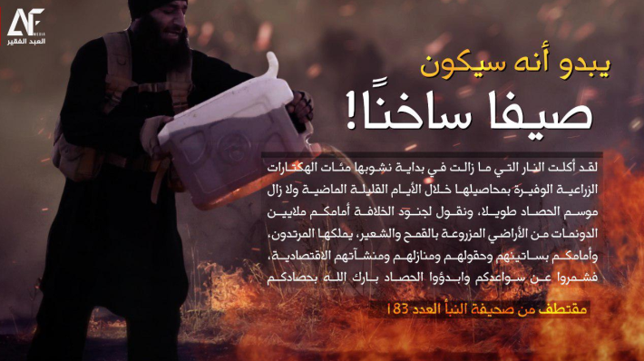 "The poster published by the ISIS-affiliated Al-Abd al-Faqir Foundation, under the inscription, ""It looks like it's going to be a hot summer!"" (Telegram, May 26, 2019)"