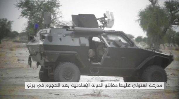 Armored vehicle seized by ISIS operatives (Telegram, May 22, 2019)