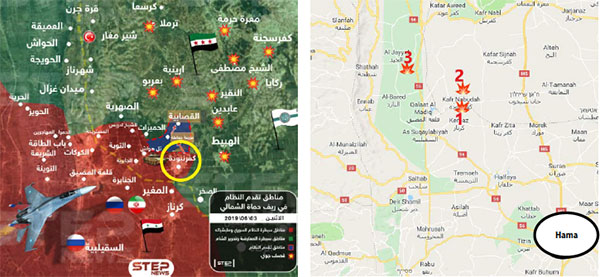 Right: Villages taken over by the Syrian army: Kafr Nabudah (1); Al-Qasabiya (2); Al-Hawiz (3); (Google Maps). Left: Map showing the layout of the forces in the rural area northwest of Hama. The area controlled by the rebel organizations is marked in green; The area controlled by the Syrian army and the forces supporting it is marked in red; The area where the Syrian army advanced during the recent week, with Al-Qasabiya at its northern tip, is marked in blue; Kafr Nabudah is marked with a yellow circle; Airstrike targets are marked with explosion symbols (Khotwa, June 3, 2019)