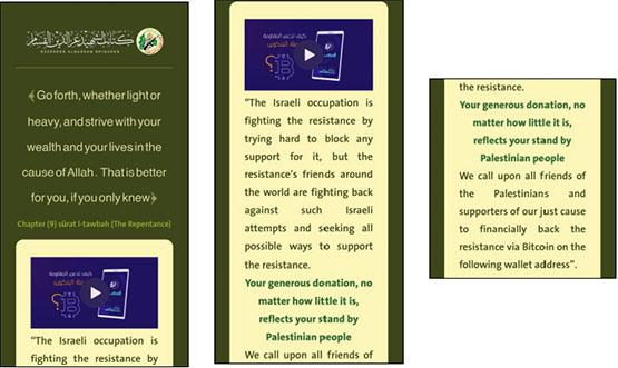 Hamas once again calls on its supporters to donate to its