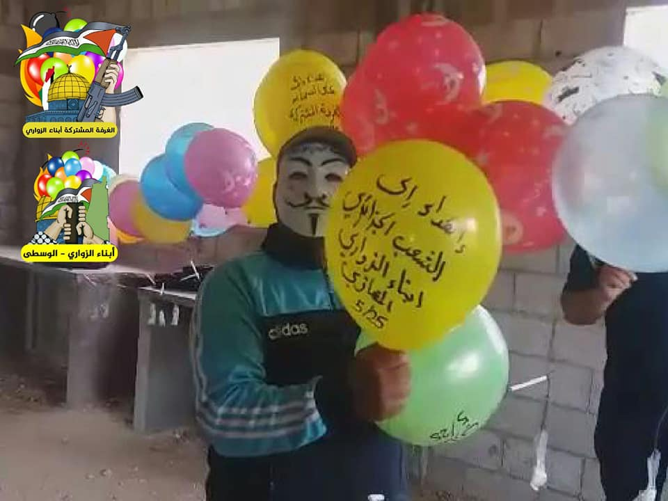 Pictures of incendiary balloons ready for launching. They are attached to fuses (see in the picture at the right). One balloon at the left bears an inscription dedicating the balloon to the Algerian people (Sons of al-Zawari in al-Maghazi Facebook page, May 26, 2019).