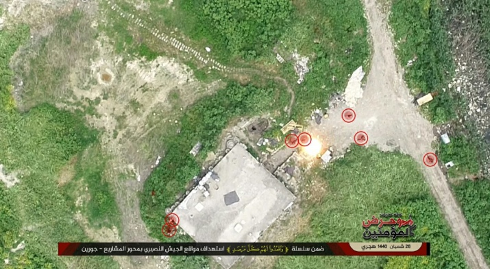 "IED dropped from a UAV of the ""Awaken the Believers"" operations room hits its target (Telegram, June 3, 2019)"