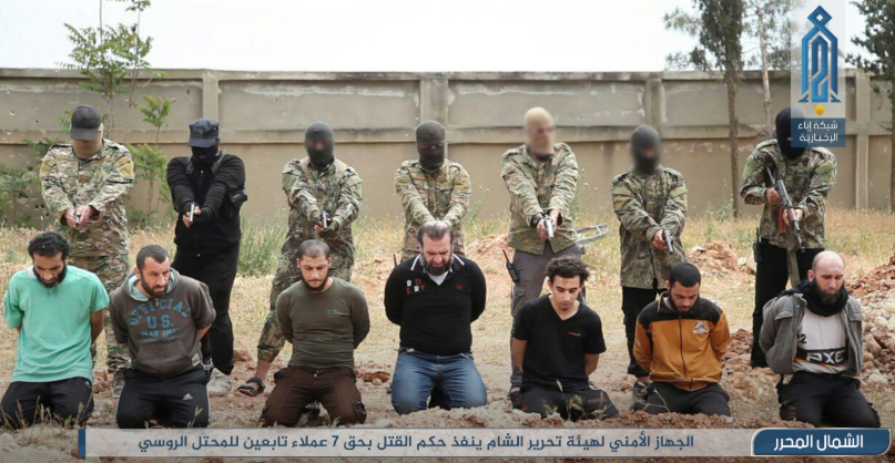 "The ""Russian-handled agents"" before being executed by operatives of the Headquarters for the Liberation of Al-Sham (Ibaa, June 1, 2019)"