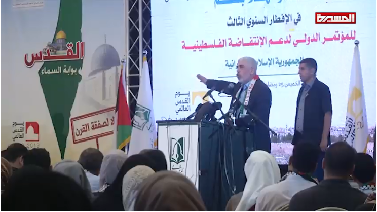 Yahya al-Sinwar gives a speech at the conference held in the Gaza Strip to mark Jerusalem Day. (Right: Huna al-Masira YouTube channel, May 30, 2019; Left: Palinfo Twitter account, May 30, 2019).