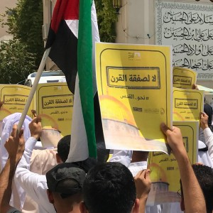 "Participants in the Jerusalem Day event in the Sar region in central Bahrain wave Palestinian flags and hold signs reading, ""No to the 'deal of the century,' "" Towards Jerusalem (al-Manar TV website, May 31, 2019)."