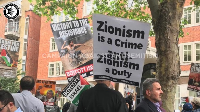 Jerusalem Day rally in London (Campaign Against AntiSemitism Twitter account, June 2, 2019).