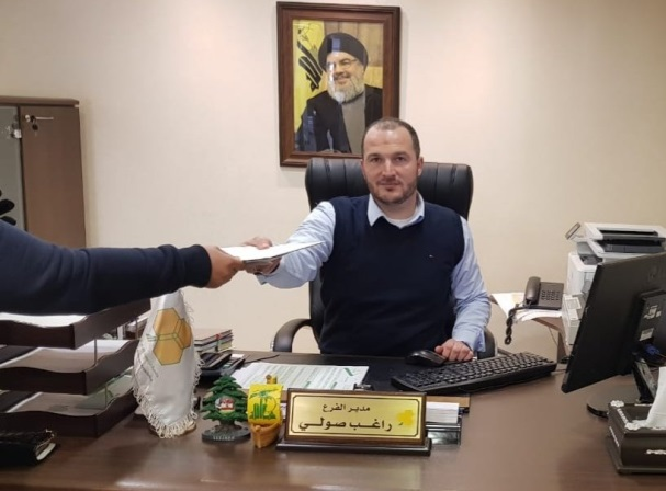 Manager of the Al-Adeiseh branch of the Al-Qard al-Hasan Association receiving donations for the Islamic Resistance Support Association from three teachers from the village of Taybeh, who donated their monthly salary to the IRSA following Nasrallah's call in his speech in March 2019.