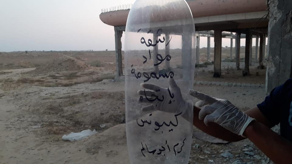 Pictures from the video documenting balloons carrying toxic substances (Facebook page of the Sons of al-Zawari in the Gaza Strip, June 10, 2019).