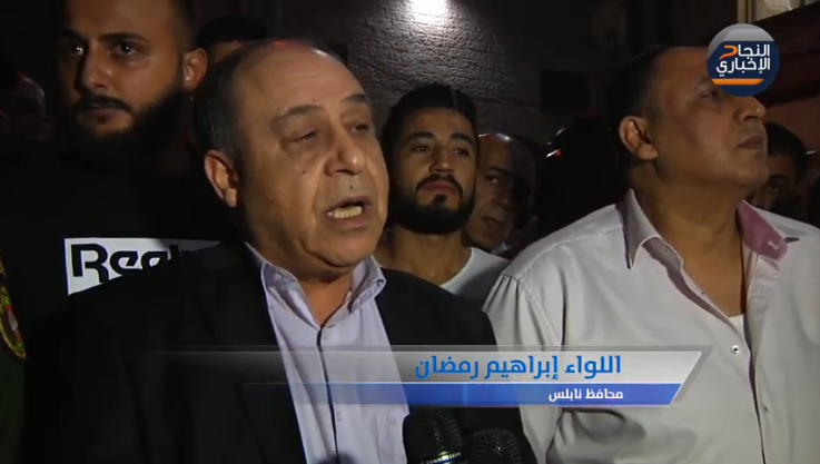 The governor of the Nablus district interviewed near the scene of the clash (al-Najah News TV, June 11, 2019).