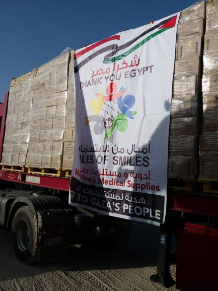 Medical support arrives in the Gaza Strip through the Rafah Crossing (Issam Yusuf's Twitter account, June 2, 2019).