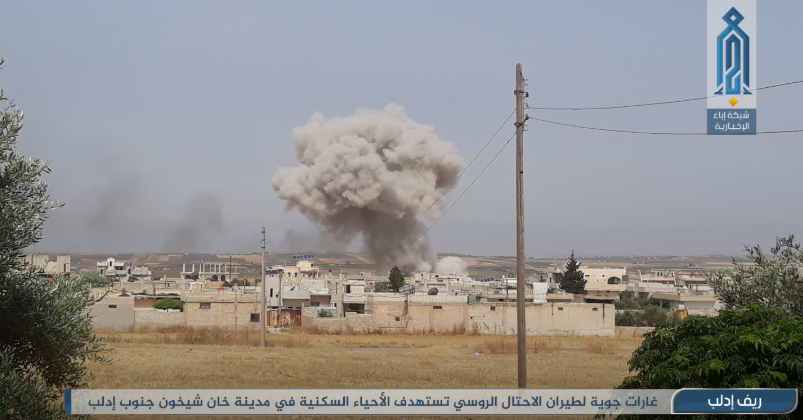 Clouds of smoke rising in the wake of a Russian airstrike in the city of Khan Shaykhun, south of Idlib (Ibaa, June 9, 2019)