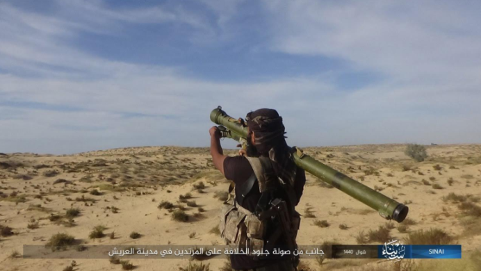 ISIS operative aiming a shoulder-fired missile during the combined attack. It is unclear whether the picture was taken during the combined attack (Telegram, June 5, 2019)