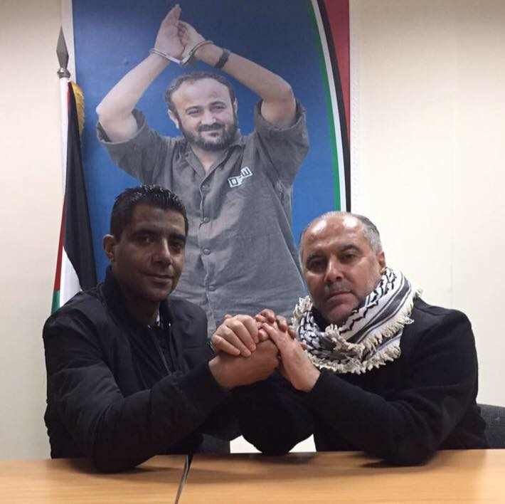 Zakaria Zubeidi and Jamal Hawil in Marwan Barghouthi's office in Ramallah. Hawil posted the picture with wishes for a speedy release for Marwan Barghouthi and Zakaria Zubeidi from prison (Jamal Hawil's Facebook page, March 1, 2019).