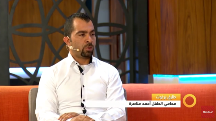 Tarek Barghouth during a TV interview (Musawa TV on YouTube, December 15, 2015).