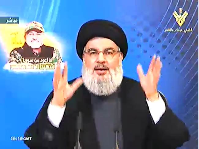 "Hezbollah's Secretary-General Hassan Nasrallah in his speech on June 24, 2016: As long as Iran has money, we have money"" (Al-Ahed, June 24, 2016)"