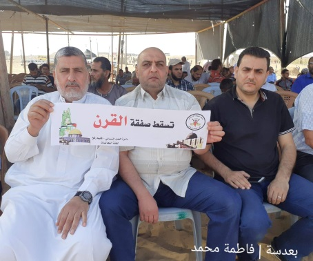 "Senior PIJ figure Ahmed al-Mudallal holds a sign reading ""Down with the deal of the century"" at the return camp in eastern Rafah (Palestine Plus Facebook page, June 21, 2019)."