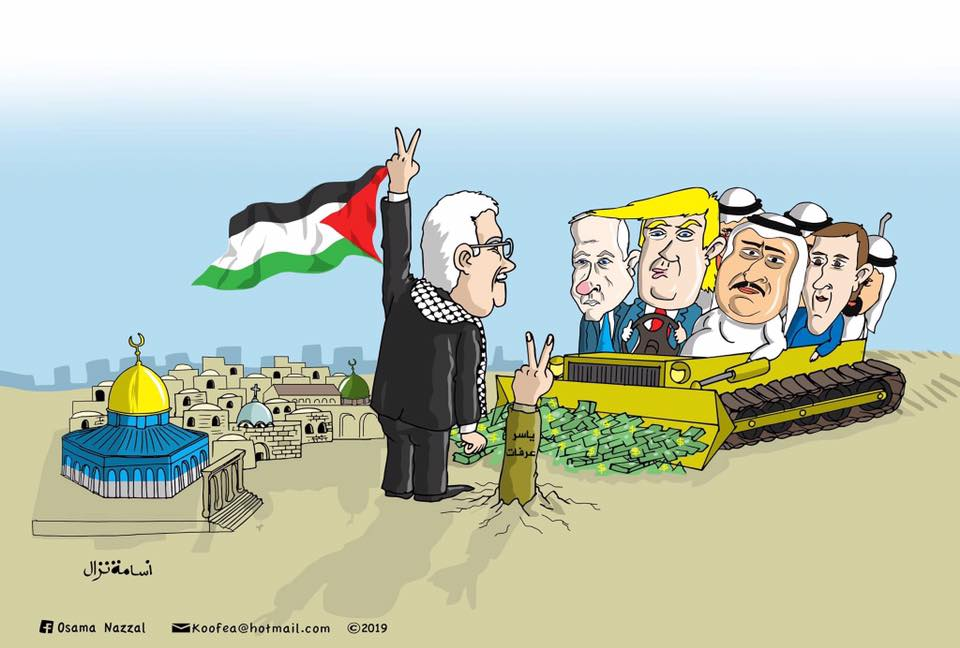 "Cartoon criticizing the ""deal of the century."" The hand coming out of the earth belongs to Yasser Arafat (official Facebook page, June 24, 2019)."