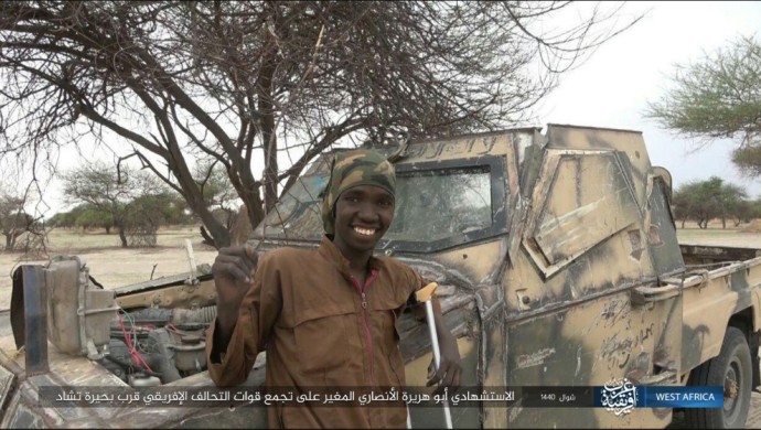 Abu Harira al-Ansari, who carried out the suicide bombing attack against the African Coalition (Telegram, June 22, 2019)