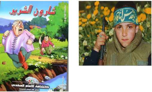 "Right: Inculcating the vision of ""the liberation of Jerusalem."" Wearing a flak jacket and carrying a rifle, a child has a headband reading, ""O Jerusalem, I am coming"" (material seized in the Second Lebanon War in 2006). Left: The cover page of the booklet ""Sharon [i.e., Ariel Sharon, Israel's former prime minister] the Evil One,"" issued by the Imam al-Mahdi Scouts. The following words appear on the next to last page: ""Dedicated to our shahids, to our prisoners, to our wounded, to our children. You are surrounded by an enemy who robs you of the innocence of youth. The name [of this enemy] is Israel"" (this is part of a series of booklets for children and adolescents)"