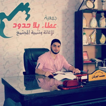 Muhammad al-Arkan in his office at the Generosity Association (Muhammad al-Arkan's Facebook page, April 29, 2019).