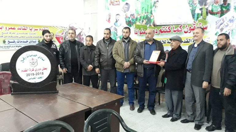 Muhammad al-Arkan (left) member of a PRC delegation that visited the Khadmat Sports Club in Rafah (Club Facebook page, February 21, 2019).