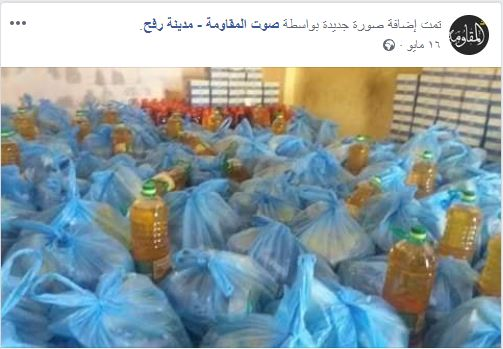 Distribution of food packages as documented on the PRC Facebook page (PRC Facebook page, May 16, 2019). Both pictures are identical.