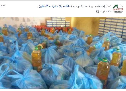 Distribution of food packages as documented on the Generosity Association Facebook page (Generosity Association Facebook page, May 16, 2019).