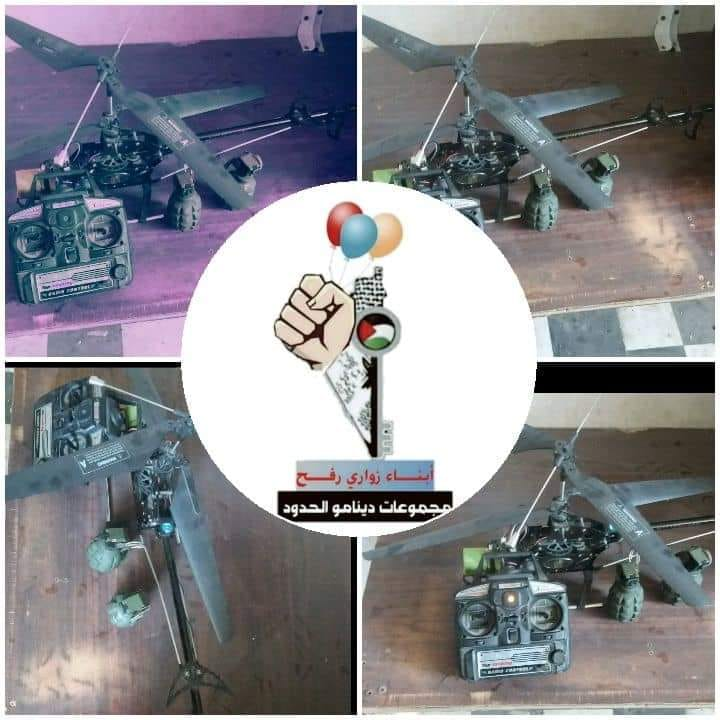 Threat from the Sons of al-Zawari to replace balloons with drones (Sons of al-Zawari in Rafah Facebook page, July 8, 2019).