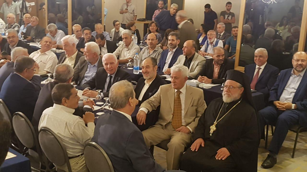 Conference participants (al-Quds International Institution website, July 8, 2019).