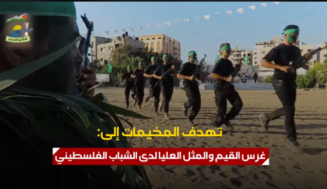 Activities at Pioneers of Liberation summer camps from a video announcing registration. The pictures show weapons training. According to Hamas' military wing, the camps are held at its training facilities throughout the Gaza Strip (Pioneers of Liberation Facebook page, July 11, 2019).