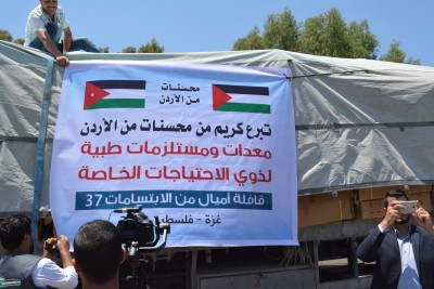 Truck carrying medical equipment, donated by Jordanian women and brought to the Gaza Strip by the delegation (website of the ministry of social development in the Gaza Strip, July 11, 2019).