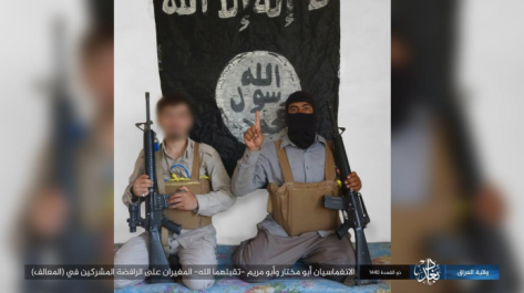 The two suicide bombers who operated in Baghdad (Telegram, July 16, 2019).