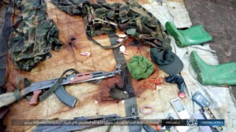 Weapons seized from Congolese soldiers in the area of Beni (Telegram, July 10, 2019)