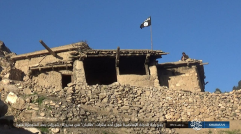 Building that was under Taliban control (Telegram, July 15, 2019)