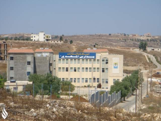 Al-Mahdi school in Bint Jbeil (Bint Jbeil website, July 2, 2010)