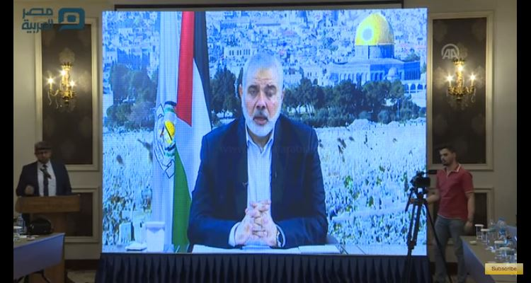 Isma'il Haniyeh video conferencing with Turkish journalists (Masr Alarabia YouTube account, July 20, 2019).