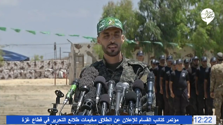 Press conference held by Hamas' military wing to announce the opening of its summer camps in the Gaza Strip, 2019 (Shehab website, July 20, 2019).